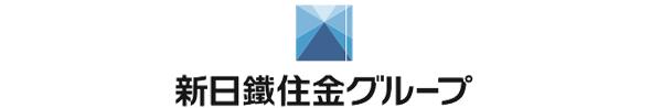 新日鉄住金グループ